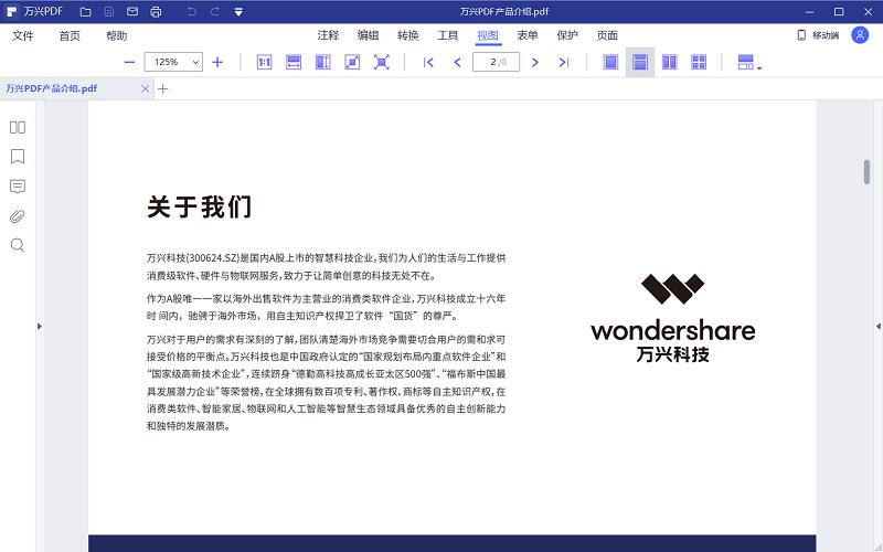 PDF添加图片