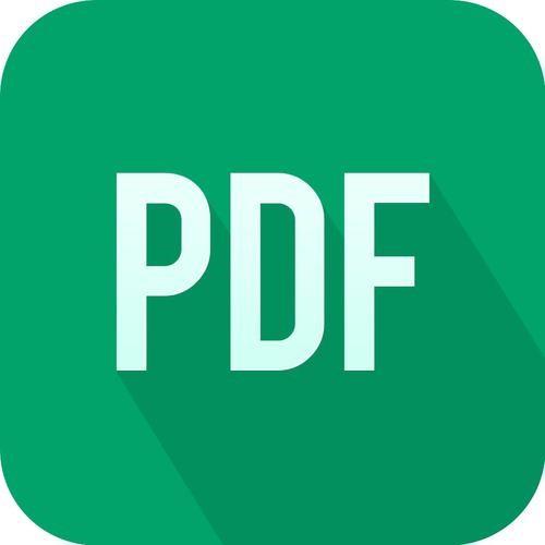 提取PDF中的图片步骤1