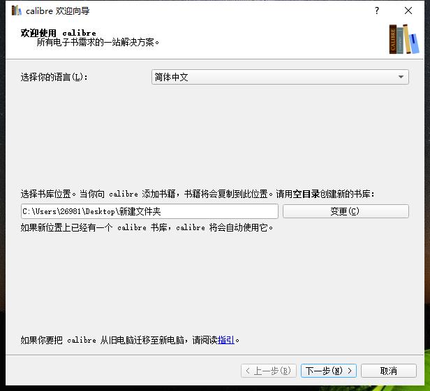 Kindle文件格式转换为PDF文档步骤1