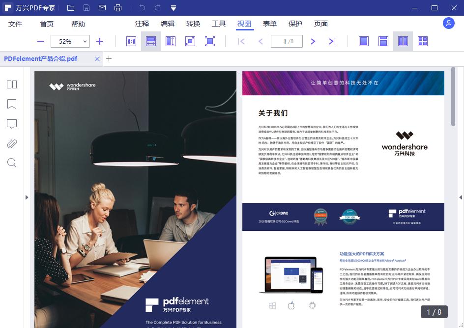 Kindle文件格式转换为PDF文档步骤3