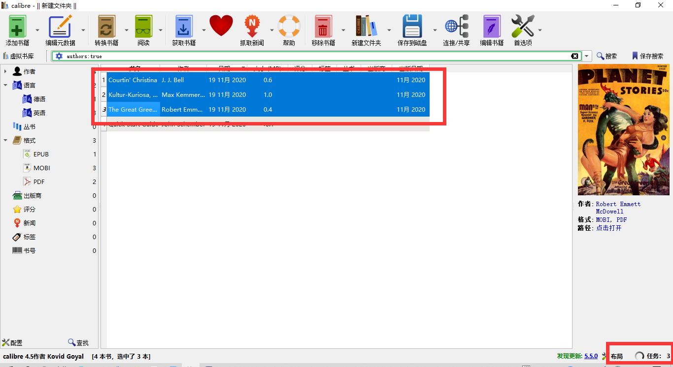 Kindle文件格式转换为PDF文档步骤4