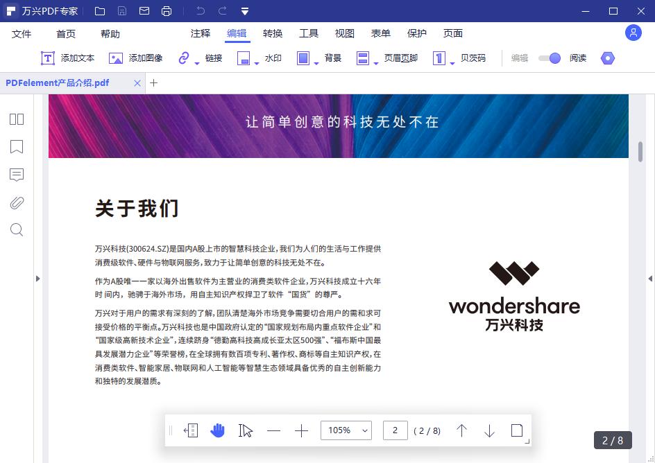 Kindle文件格式转换为PDF文档步骤7