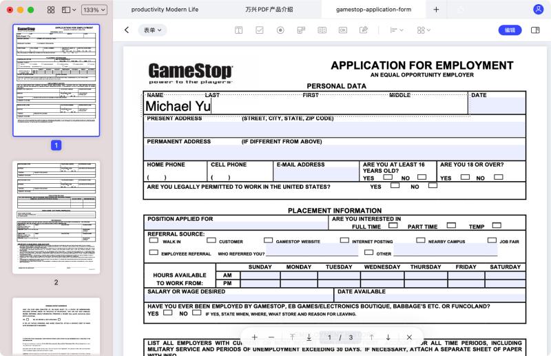 创建PDF文件表单