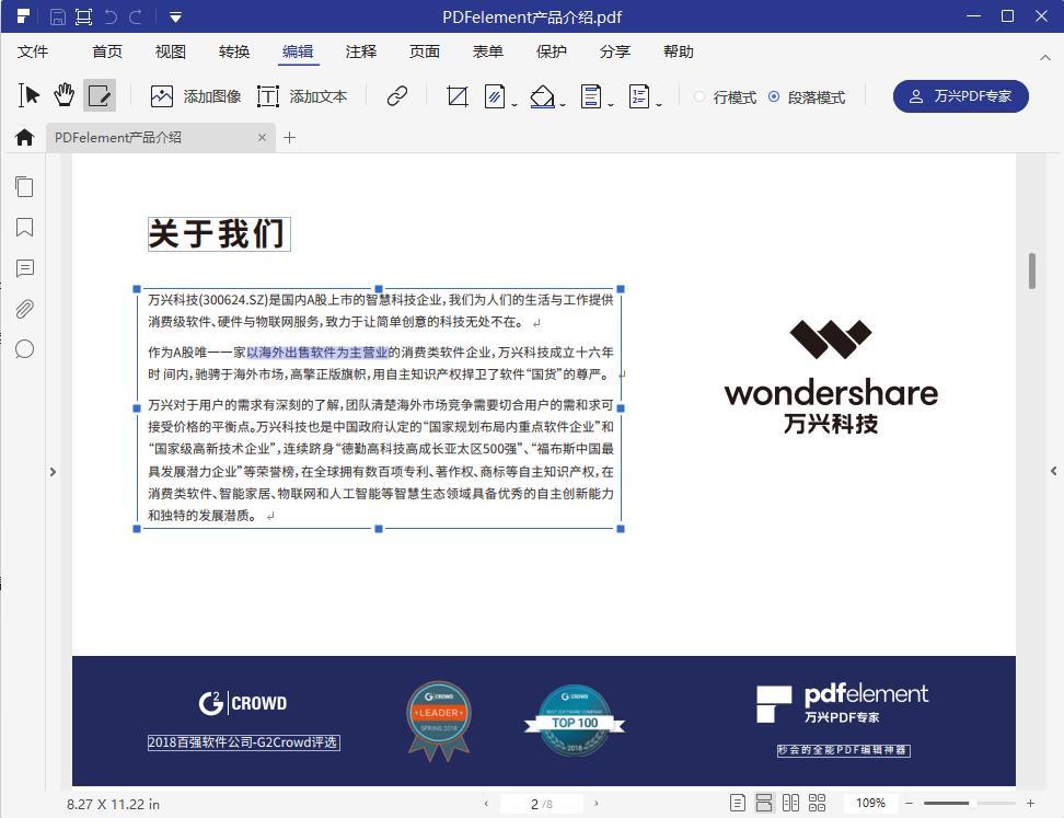 edit scanned pdf file