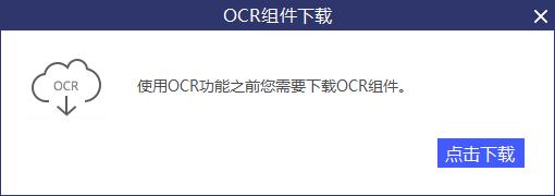 ocr detect