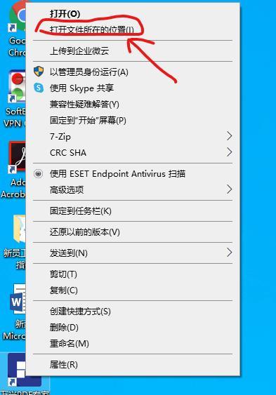 卸载万兴PDF
