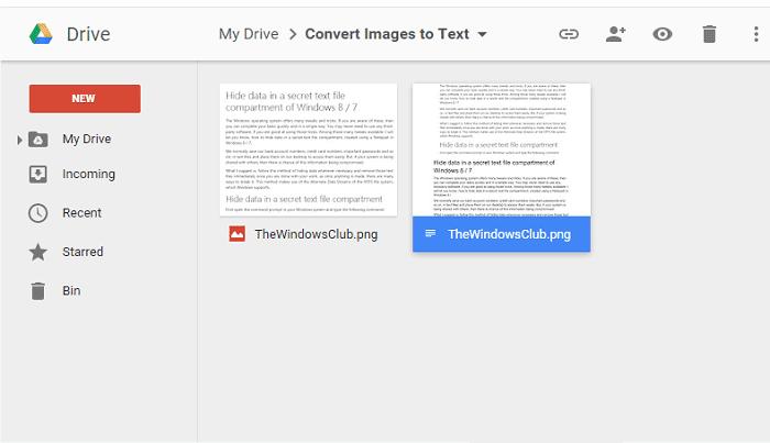 怎么合并PDF文件
