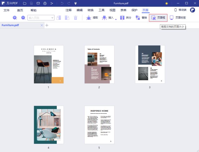 打开PDF文件