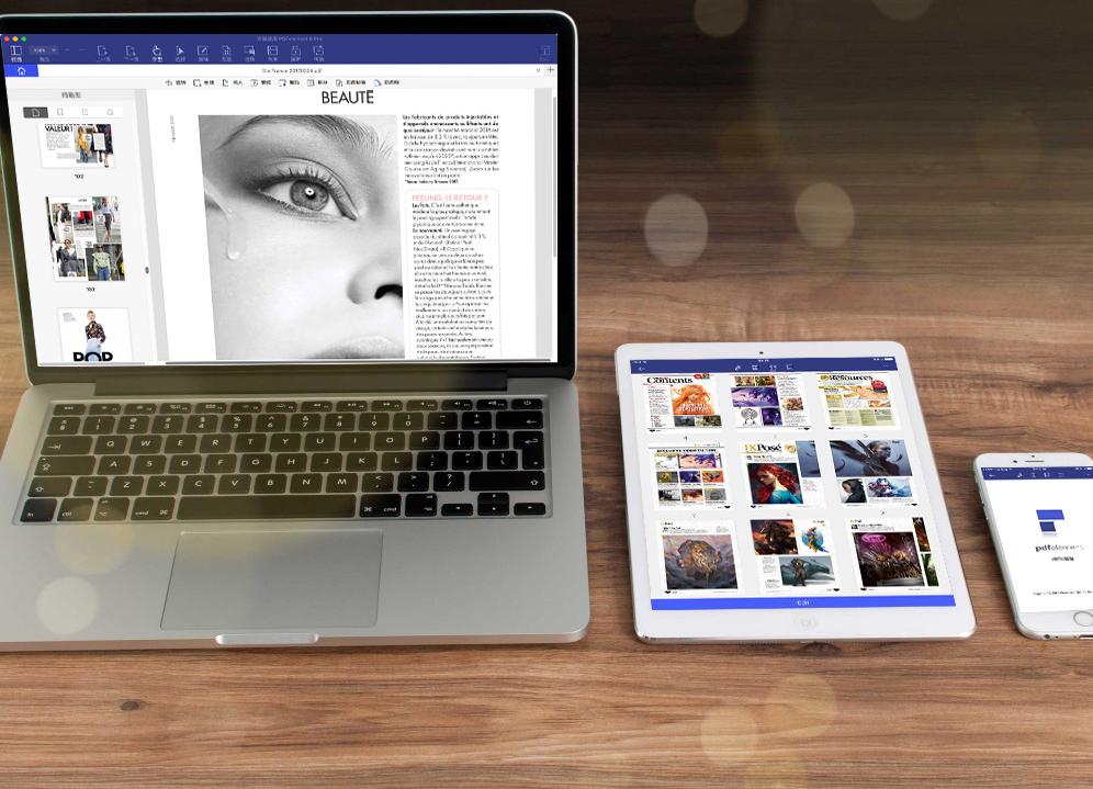 Mac版PDF编辑器