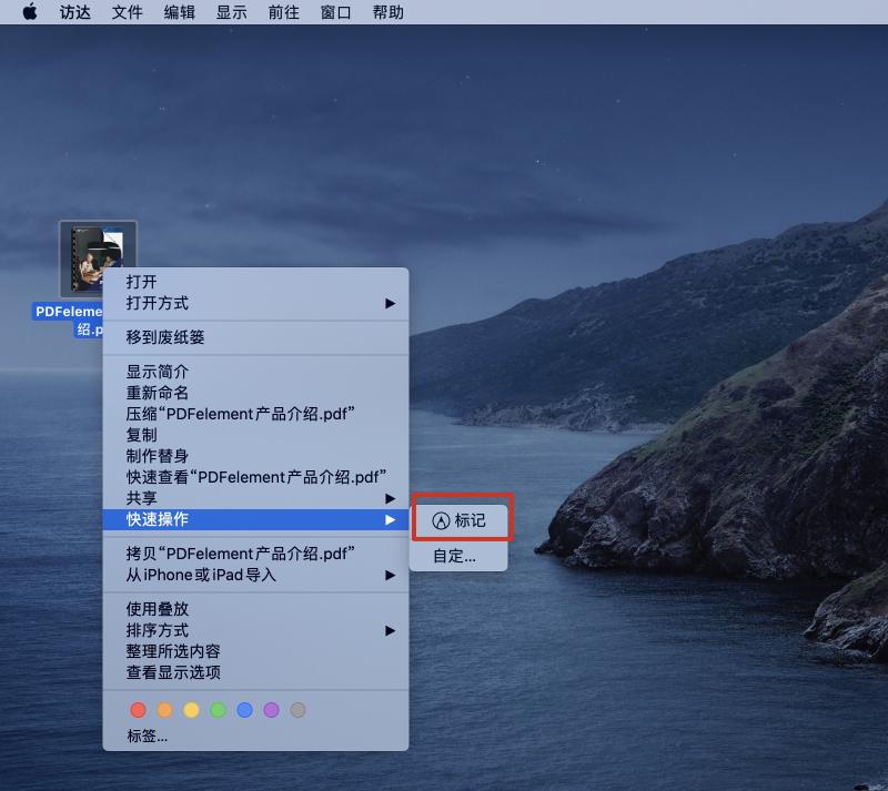 PDF文件添加页码
