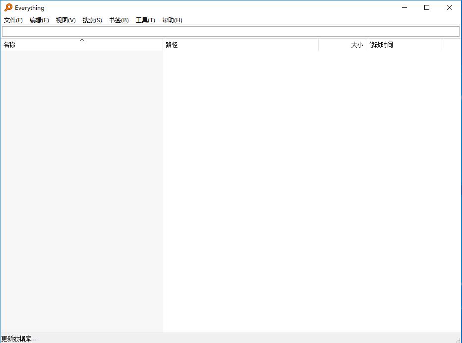 PDF文件搜索