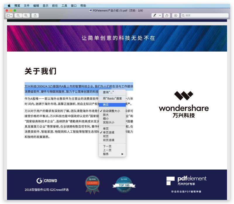 Mac预览软件