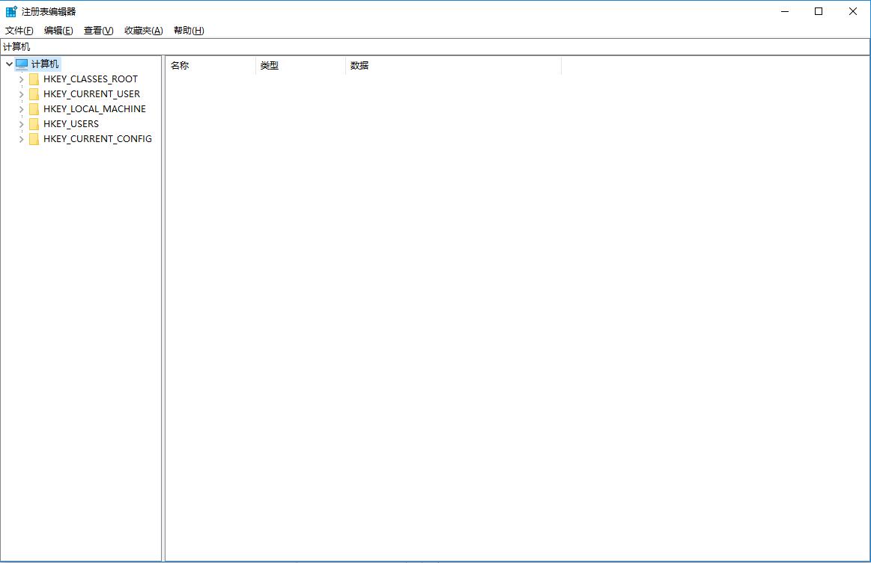 PDF图标不显示解决方法步骤1