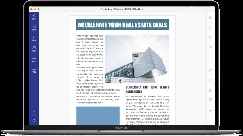 Mac版PDF编辑软件