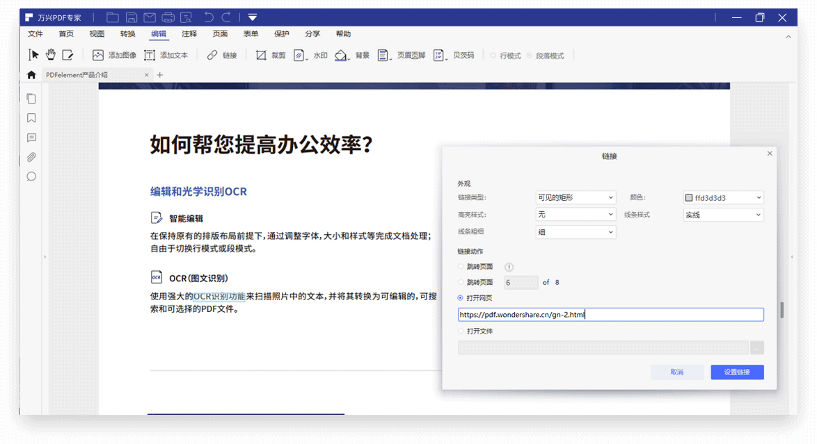 pdf怎么转CAD