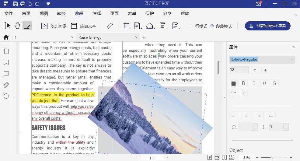 pdf压缩大小