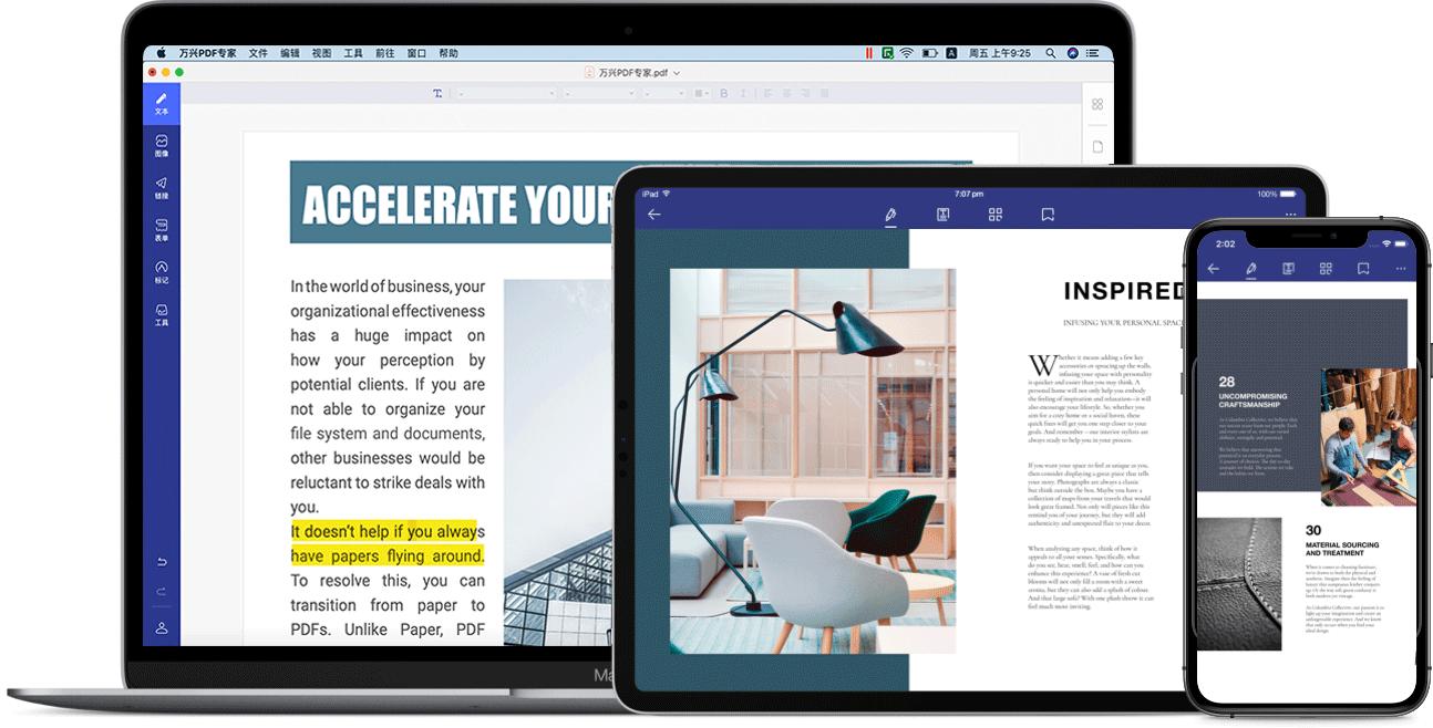 万兴PDF专家 Wondershare PDFelement Pro v7.6.5.4955插图