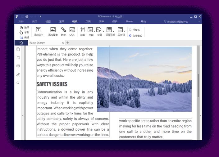 万兴PDF Wondershare PDFelement v7.6.7.5012 绿色便携破解版插图